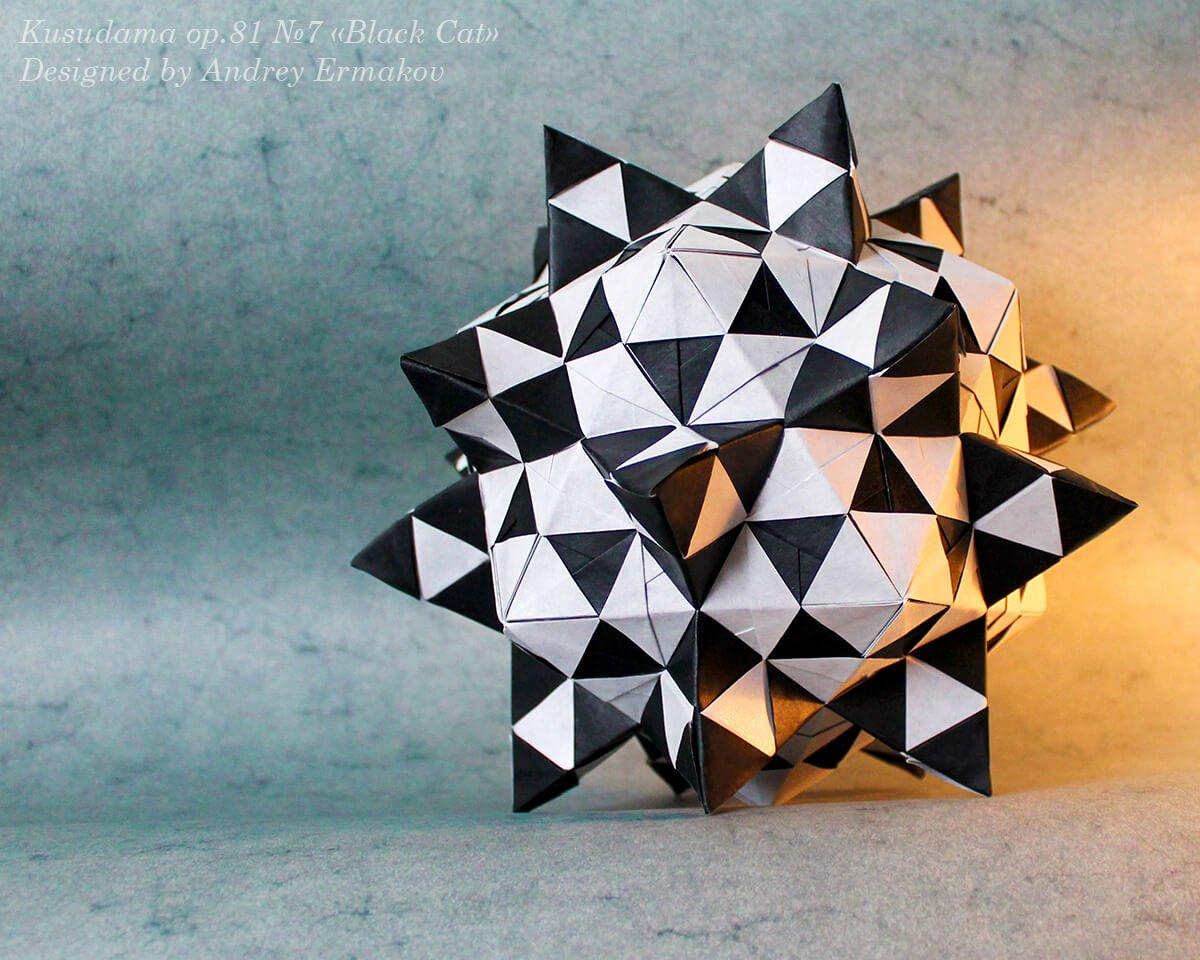 Origami Black Cat Kusudama