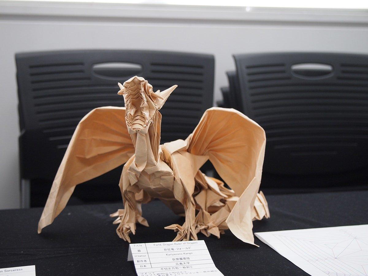 Origami Forld