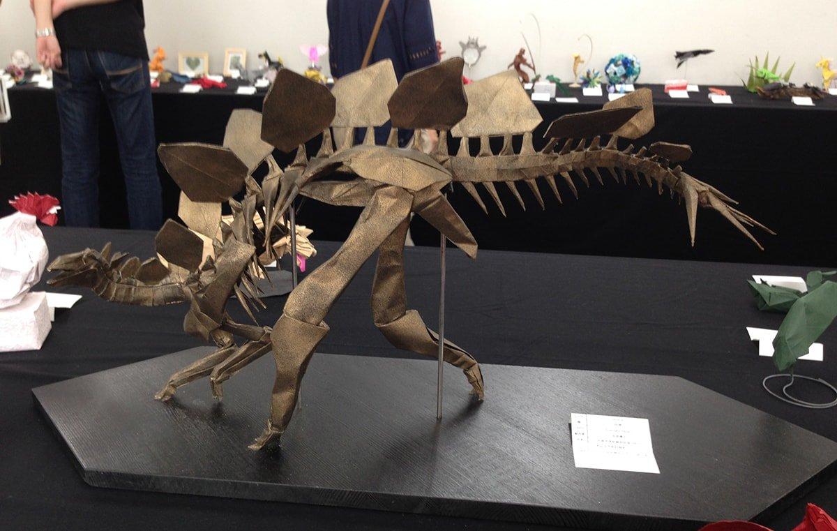 Origami Stegosaurus Skeleton