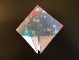 Swivel Fold Step 4