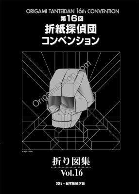 Origami Tanteidan Convention 16