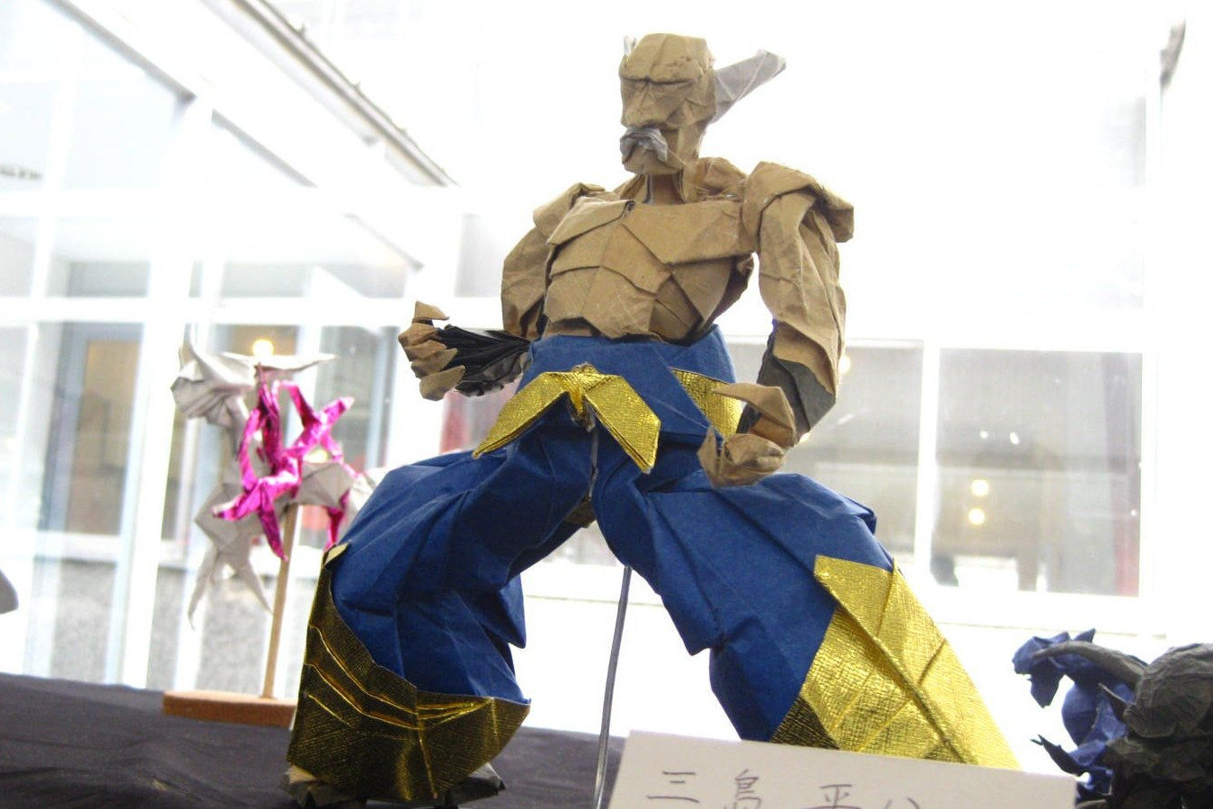 Tekken Character