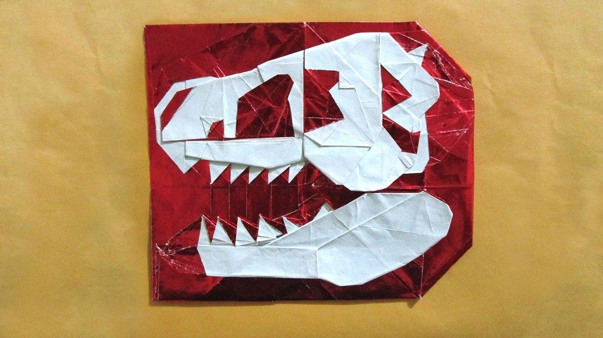 Dinosaur Skull Logo