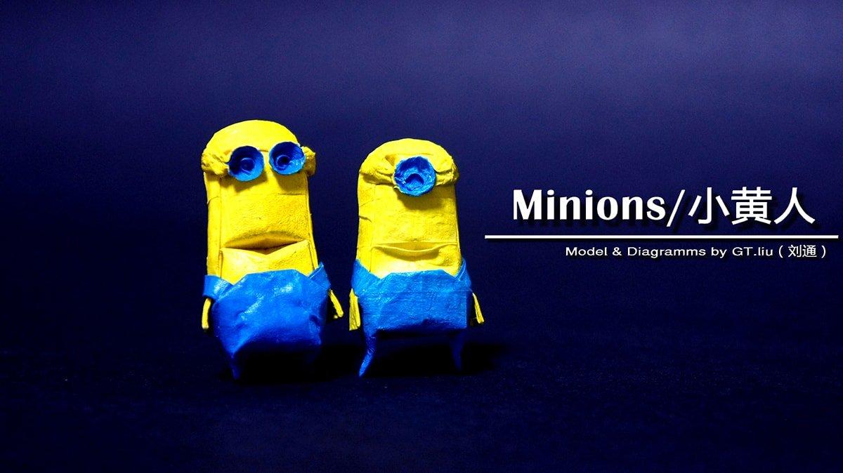 Minions by G.T. Liu