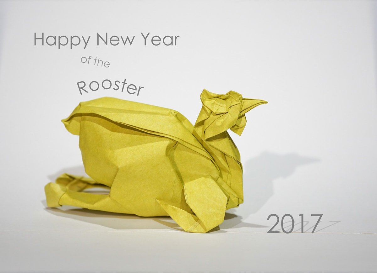 Boiled Rooster