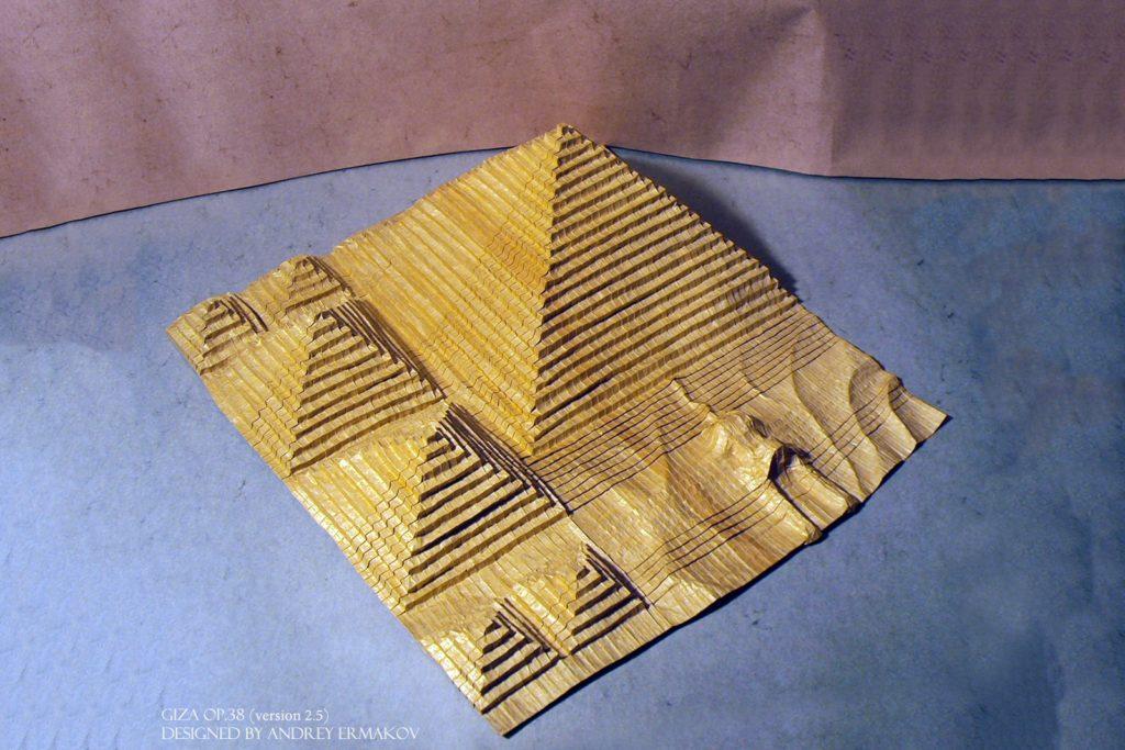 Egyptian Origami