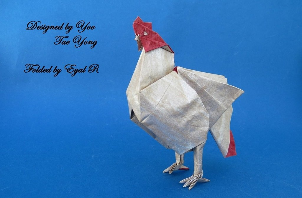 Rooster folded by Eyal