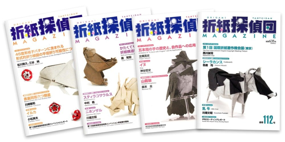 Tanteidan Magazines