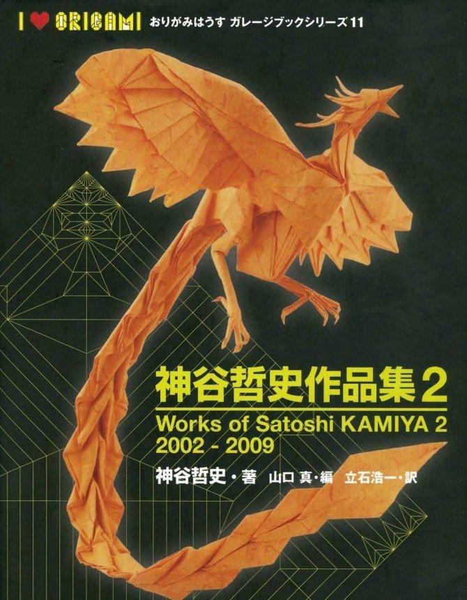 Works of Satoshi Kamiya 2002-2009