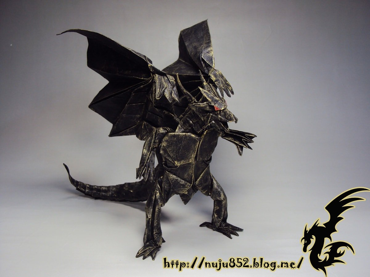 Bahamut from Final Fantasy