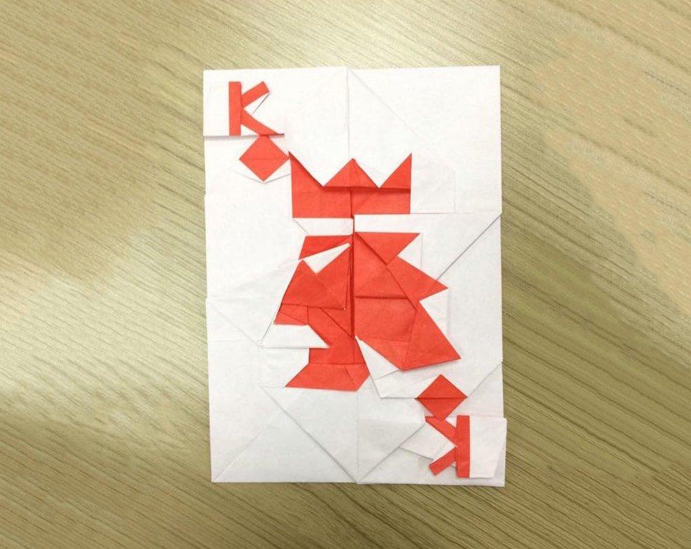 King of Diamonds Card